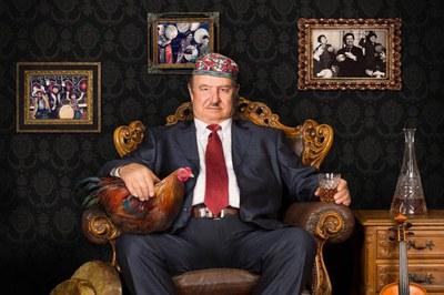 Detall del cartell de 'El meravellós regne de Papa Alaev'.
