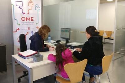 L'OME està ubicada al 1r pis de l'OAC (foto: Ajuntament de Rubí).