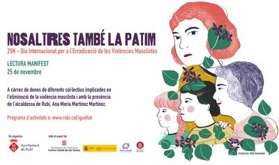 Cartel conmemorativo del 25N (Ilustración: Ruth Hernández).