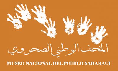museo nacional del pueblo saharaui.png